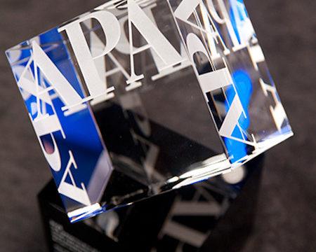 Planning Award